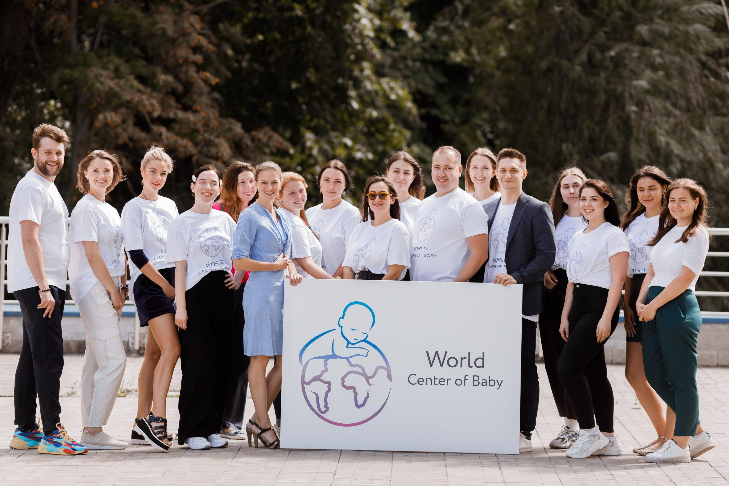 Incontra World Center of Baby